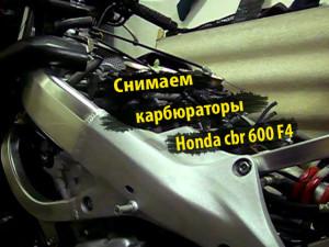 remove carburators.mp4_snapshot_09.25_[2015.02.07_13.28.10] copy